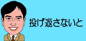 tv_20161125123803.jpg