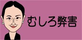 京都市「待機児童ゼロ」PR動画にお母さんたちツッコミ!「嘘つきやな」