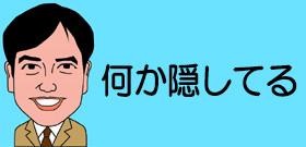 tv_20161130113239.jpg
