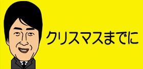 森喜朗ネチネチ難くせ・・・五輪バレー会場「小池さん、横浜市は迷惑がってますよ」