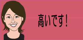 tv_20161201124940.jpg
