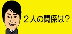 tv_20161202162827.jpg