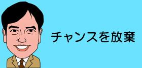 朴槿恵大統領、崔一族と関係を絶つチャンスは3度あった!