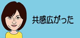 「日本死ね」流行語受賞批判にやくみつる反論!「流行ったからこそ物議醸す」