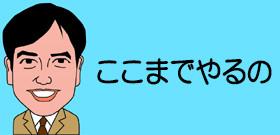 tv_20161206165037.jpg