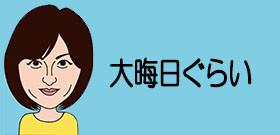 tv_20161208134704.jpg