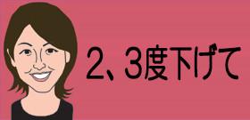 tv_20161209121217.jpg