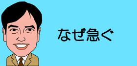 tv_20161209150212.jpg