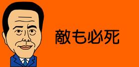 大阪が振り込め詐欺被害額でワースト1 安全神話が崩壊