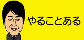 成宮寛貴さん引退発表に共演者からツイッターの嵐