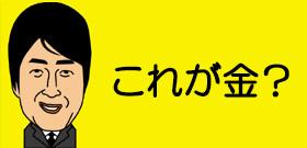 tv_20161213131119.jpg