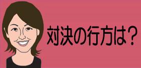 tv_20161214105101.jpg