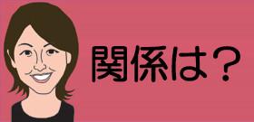 tv_20161216104105.jpg