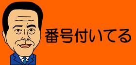 韓国「崔順実」初公判!胸番号付いた拘置着で出廷「やっていません」と全面否認