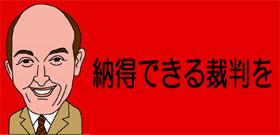 韓国・崔順実被告「取り調べでひどい人権侵害受けている」初公判で裁判所に訴え