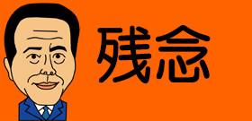 スケート・羽生結弦がインフルエンザで欠場、全日本選手権は大接戦に
