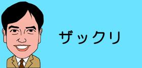 tv_20161222143929.jpg