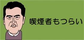 tv_20161226130828.jpg