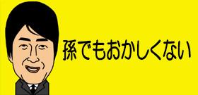 将棋62歳差の対決、最年少プロ・藤井聡太四段が加藤一二三・九段を破る