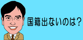 日本で知り合った可能性も、仏で行方不明の女子大生と20代容疑者