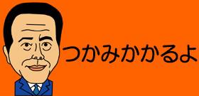 「ありえない」とネット民騒然 荷物投げケリ入れる佐川急便配達員の衝撃映像