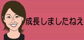 高校ゴルフ・関東大会で初V! 石川航の活躍に兄・遼は...