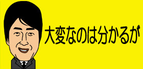 tv_20161228152341.jpg