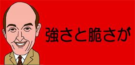 小林麻央さん「主人と結婚したから生きてられる」 ひさびさにテレビ登場、海老蔵に感謝