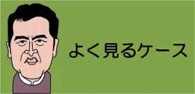 サッカーするのも賠償覚悟で 東京地裁、ケガさせた選手の過失認める