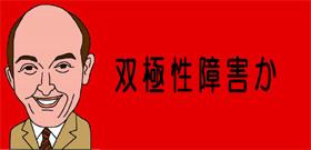 女子大生・快楽殺人事件...ブログに当日「やった」と投稿 名古屋地裁で初公判、計7つの罪で起訴