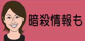 tv_20170119111320.jpg