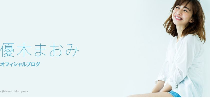 優木まおみ、第二子出産 さっそく愛娘を「お披露目」