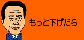 三重県志摩市、ゴミ袋30年分の在庫抱えて頭抱える ゴミ袋がゴミに?