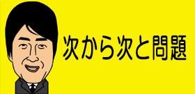 東京五輪会場は日曜女性禁制のゴルフ場 安倍首相も「女子の競技どうする?」と答弁