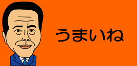 シュワちゃん トランプに痛烈一発「仕事交換しよう。そうすればみんな安心だ」