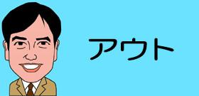 「この男万引き犯!」顔写真貼り出した千葉のコンビニ 抑止のため2週間さらし、撤去