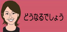 安倍首相「アゴ・アシ・マクラ」前代未聞の高級リゾートで接待外交
