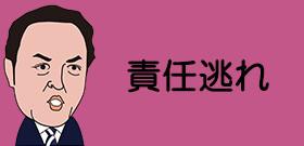 「担任のいじめ」一転「不適切な指導」に 愛知県一宮市立中学校長、ぶれる説明