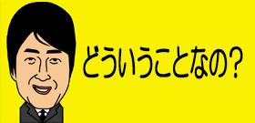 大阪駅前で飛び降りた愛知の中3男子 「人生こわされた」担任とのトラブルとは?