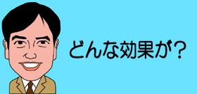 「琵琶湖周航の歌」は滋賀県民の「蛍の光」 大津市役所、残業減らしに流す試み