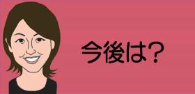 「仲間5人に置き去りにされた」 金正男氏暗殺で逮捕された女が供述