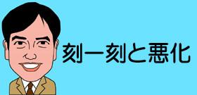 金正男氏、歩いてクリニックへ! 襲撃から亡くなるまで30分あった!