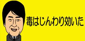 金正男氏殺害、毒は神経ガスか天然毒物か? 死因は明日発表