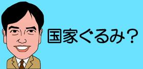 北朝鮮大使館に逃げ込んでいた事件指揮官! マレーシア警察、2等書記官を名指しで公表