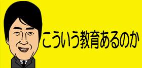 tv_20170228114641.jpg