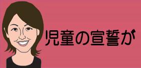 tv_20170228165204.jpg