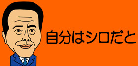 tv_20170302151812.jpg