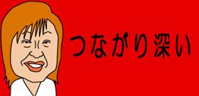 安倍昭恵夫人と森友学園「教材購入」でも関係?素読の中国古典200冊10万円