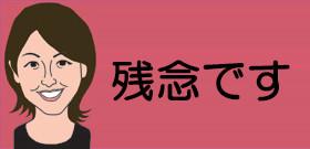 「仁義なき戦い」「十津川警部」俳優・渡瀬恒彦さん逝く!兄・渡哲也さんも褒めた「味のあるいい役者」