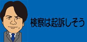 朴槿恵・前大統領、ノリ巻きサンドイッチ持参で検察の事情聴取 容疑13件すべて全面否認